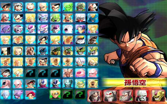 Comment d bloquer tous les personnages dans dragon ball z - Tout les image de dragon ball z ...