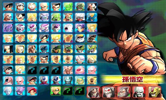 Comment d bloquer tous les personnages dans dragon ball z battle of z sur xbox 360 nozzhy - Tous les personnages de violetta ...