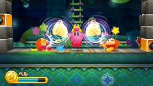 Où se trouvent les salles HAL dans Kirby Triple Deluxe ?